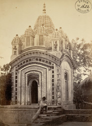 Shiva Temple at Dubrajpur, Birbhum District.